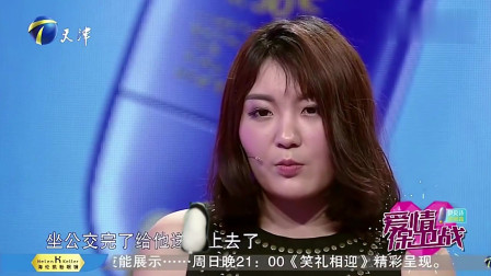 小伙嫌弃女友管太多,没有自由,涂磊:知道什么是自由吗?