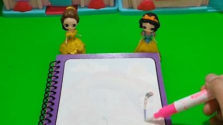 白雪和贝儿一起玩,他们俩一起画水画册,谁画的最漂亮?