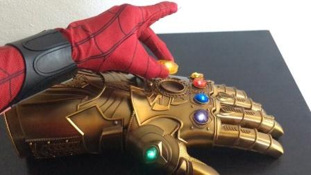 自制蜘蛛侠:蜘蛛侠买了一只无限手套,你觉得帅吗?
