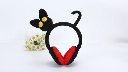 可爱的小黑猫造型卡通动物护耳罩发箍 钩针编织教程