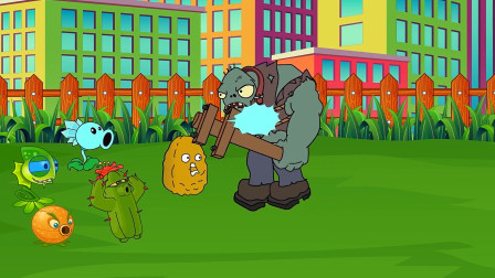 僵尸进攻花园,但是普通僵尸奈何不了植物,最后巨人僵尸出手了!
