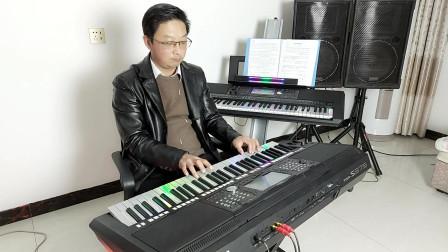 柔美浪漫旋律《歌声恋情》电子琴音乐,久听不厌