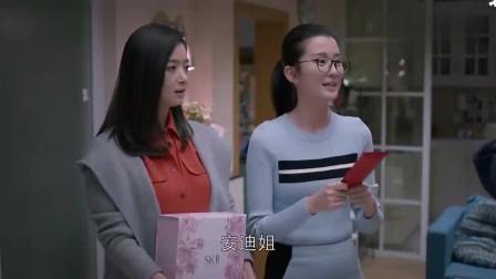 22楼的姐妹们互送礼物,樊姐就知道收,什么也没准备