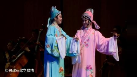 (江亭莹 张孟逸)歌仔戏现场版山伯英台-游西湖