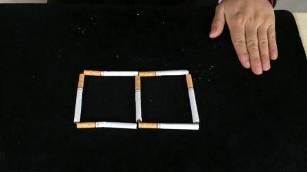 只移动三根香烟,如何让图形变成3个正方形?学会骗朋友玩