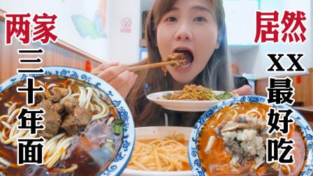 密子君·老成都吃了30年的小馆子,粉蒸牛肉是最绝!太惊艳