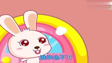 宝宝巴士儿歌:经典儿歌《小兔子乖乖》