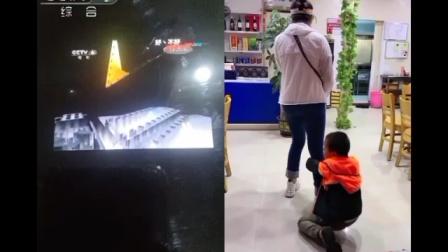 cctv1综合频道 噢亲ZBC哈拉少 小八三还要妈妈了 2011.01.09