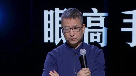 白岩松:我们的目标不是美国,而是一个更好的中国