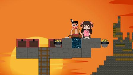 迷你小洞 迷你世界动画:迷斯拉高山跳下保物资,熔岩黑龙即将被解锁