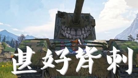 坦克世界 骑兵4005 专攻满血