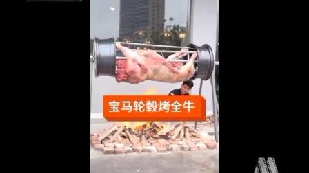 cctv6电影频道 东哥拆掉轮毂烤全牛事件 2009.08.30