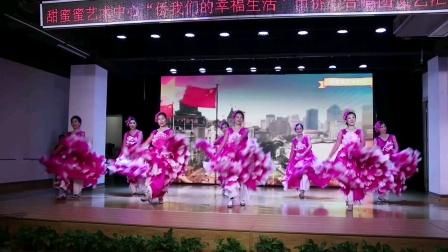 舞蹈《祝福你!盛世中国》
