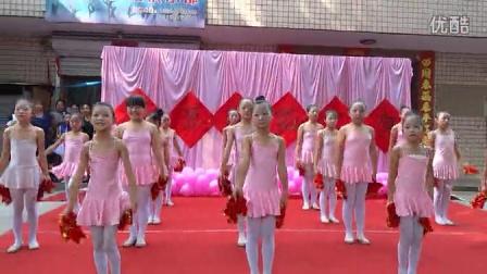 少儿舞蹈2