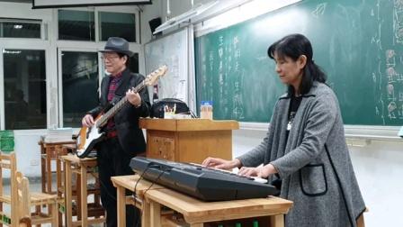 課堂伴奏練習
