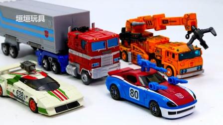 变形金刚 地升车手烟幕擎天柱抓斗车车辆汽车机器人玩具.
