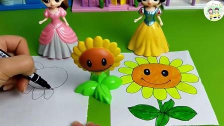 儿童亲子早教:公主绘画比赛,白雪和贝尔谁最出色呢益智玩具