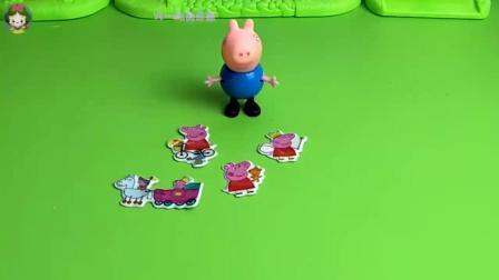 儿童亲子早教:六一玩具乐园:聪明的乔治能找出真的姐姐吗