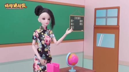 儿童亲子早教:冰公主一考试就肚子疼,上体育课却没事