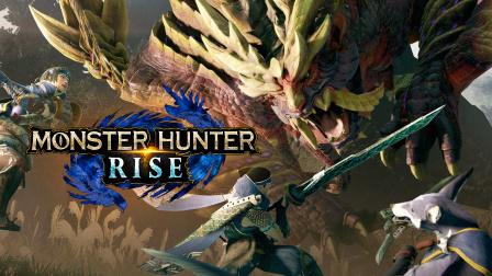 带你解读全新的《怪物猎人 崛起》老猎人们都哭了!