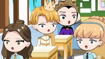 少儿动漫:皇后让贝儿灰姑娘打扫,可是怎么还是不干净