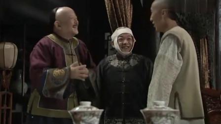纪晓岚:刘全被人打,和珅怒了:提我的名字没,刘全:打得更厉害
