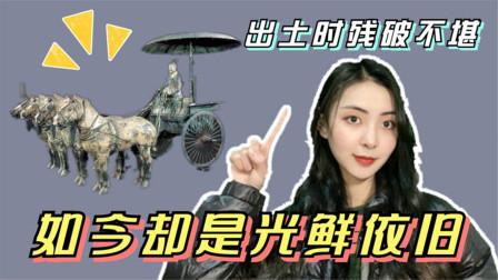 秦始皇陵铜车马:仅修复就花了三年,且还荣获国家科技进步二等奖