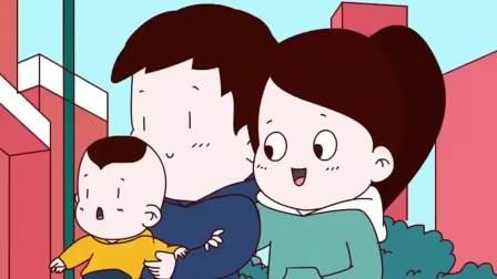 搞笑动画,妈妈,我是亲生的