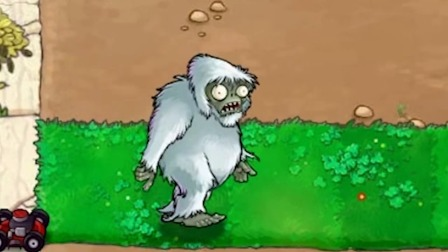 植物大战僵尸:当雪人僵尸遇到魅惑菇,这种情况下会发生什么