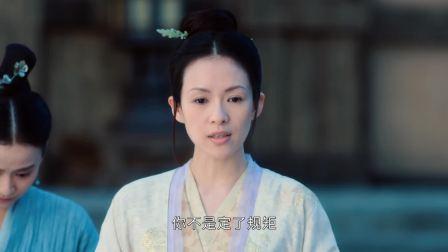 上阳赋:琅琊王氏之女可不是那么好欺负的哦!