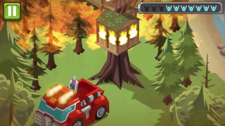 汽车人救援队:森林着火了,汽车人准备出发!