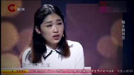 美女竟怒骂母亲水性杨花,现场说出原因,涂磊怒骂母亲:你活该!