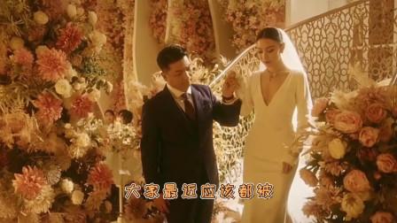 朱锁锁的婚礼现场也太好看了,婚礼人是不是亚历山大啊?