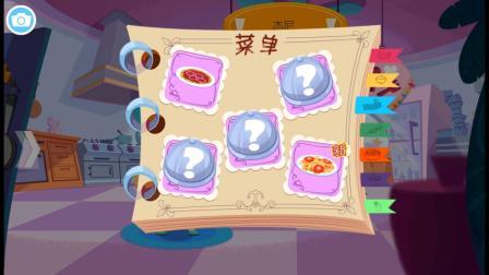 海岛美食小游戏,我们终于有了新菜谱啦!