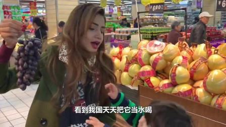巴基斯坦人:这东西这么贵中国人天天当水喝?太羡慕中国人了!