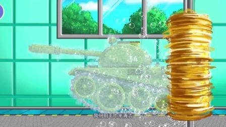 车辆小游戏:今天我是洗车工哦