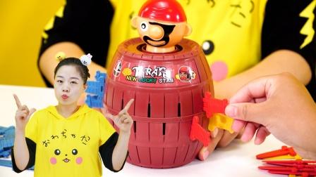 爽儿姐姐和好朋友玩海盗桶玩具,太刺激了!