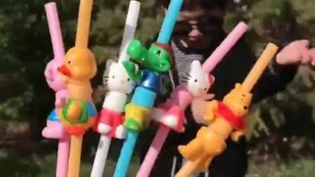 童年的记忆:拿鳄鱼吸管吹泡泡