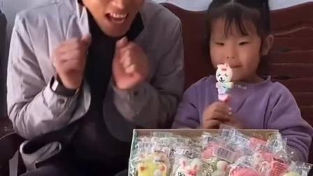 童年的记忆:宝贝你有这么多的糖啊