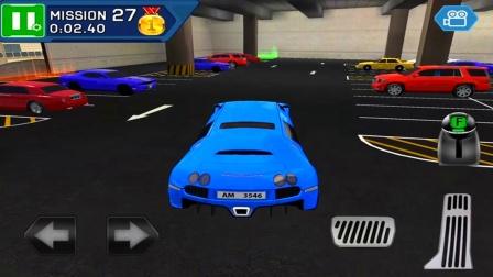 【永哥玩游戏】豪车地下车库模拟驾驶停靠 布加迪豪车驾驶停靠