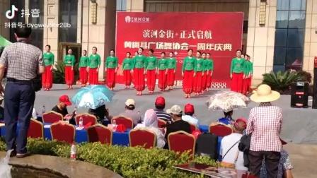 大型庆典舞曲《神圣的高原美丽的家乡》樊银品孙成芳词曲,索南孙斌演唱,艳艳编舞,舞蹈家友友们表演。