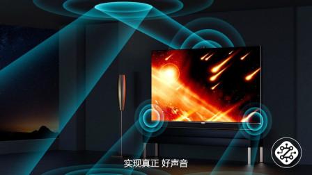 创维A50电视 流畅的交互功能为您带来大屏新体验