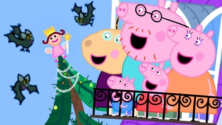 小猪佩奇第七季:今天天气真好 理查德很喜欢!