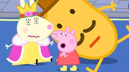 小猪佩奇第七季:理查德获得了一个奖杯 好棒呢!