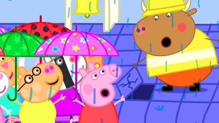 小猪佩奇第七季:佩奇和乔治喜欢玩游戏 这是为什么呢?