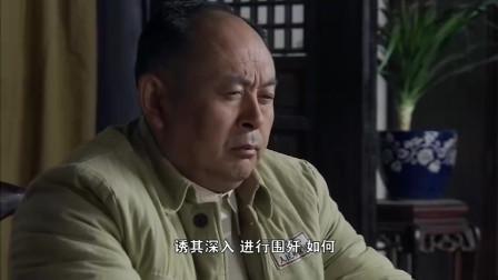 影视:陈锡联活捉黄维,刘伯承高兴叫厨房做两个菜,后再加两个菜