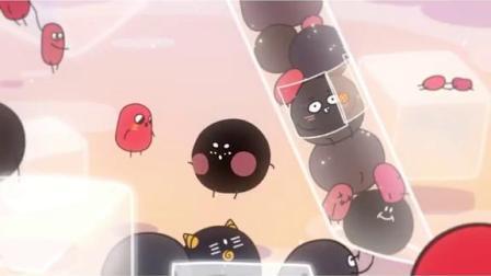 #九五年动画#请吃红小豆吧