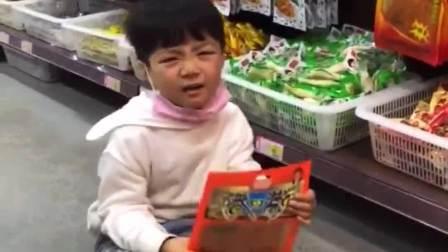 童年的记忆:宝贝不可以吃辣条哦