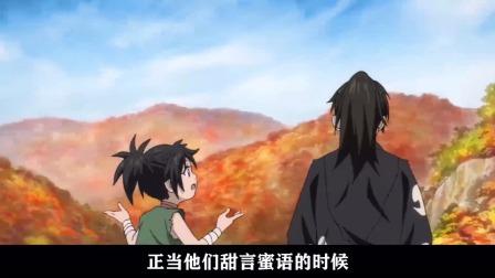 动漫:森林出现史前巨兽凶猛无比祸害村民,男主决定将他斩杀