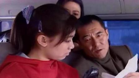 影视:执行局长对行长使用亲情攻势,行长愿意跟局长谈话了